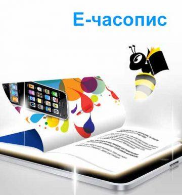 e-casopis
