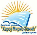 ОШ ''Херој Мирко Томић''